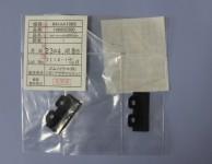 Вайпер для Epson Stylus Pro 9400/4880/7880/9880