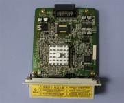 Epson pro 4800/7800/9800/9400/7600/9600 ETHERNET CARD 2083127 / c82405*